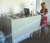 PLASTEC - ЗАВОД ЗА ПЛАСТМАСОВИ ТРЪБИ